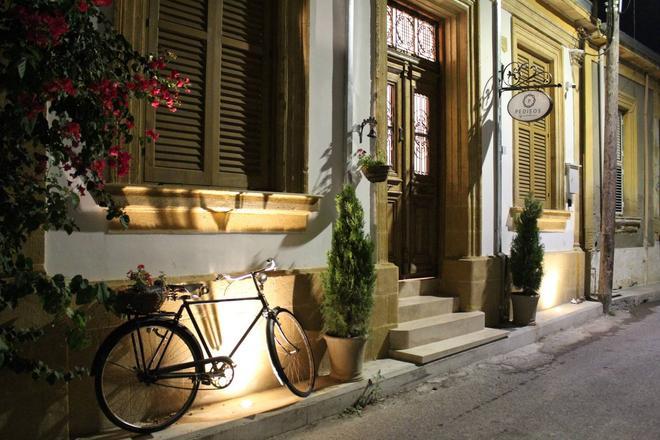 Pedieos Guest House - Nicosia - Building