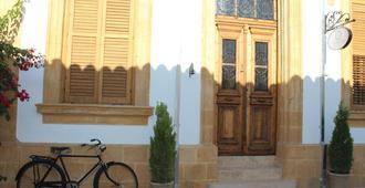 Pedieos Guest House - Nicosia