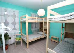 Hostel Vozduh - קרסנויארסק - חדר שינה