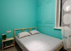 Hostel Vozduh - Krasnoyarsk - Bedroom