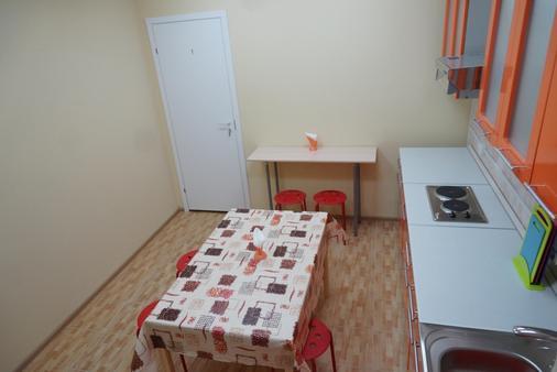 Hostels Rus - Volgogradka - Moscow - Kitchen