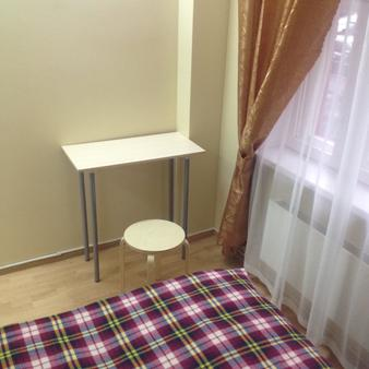 Hostels Rus - Volgogradka - Moscow - Bedroom