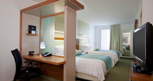 SpringHill Suites by Marriott Salt Lake City Airport - Salt Lake City - Makuuhuone