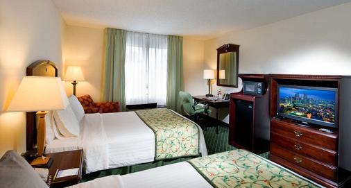 Fairfield Inn & Suites by Marriott Atlanta/Perimeter Center - Atlanta - Bedroom