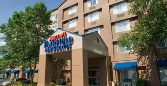 Fairfield Inn & Suites by Marriott Atlanta/Perimeter Center - Atlanta