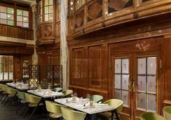 Reichshof Hamburg, Curio Collection by Hilton - Hamburg - Restaurant