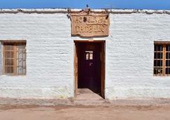 Hotel Tambillo - San Pedro de Atacama - Vista del exterior