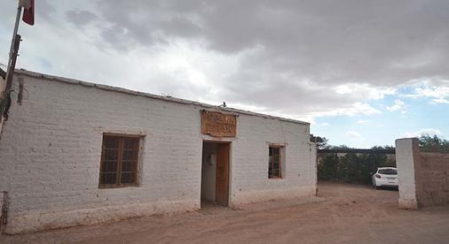 Hotel Tambillo - San Pedro de Atacama - Edificio