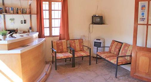 Hotel Tambillo - San Pedro de Atacama - Sala de estar