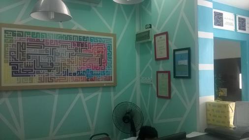 Mihrab Hotel Putrajaya - Putrajaya - Rezeption