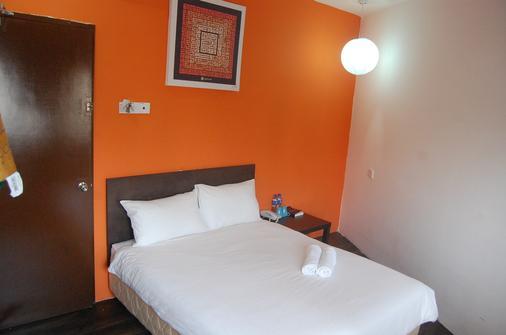Mihrab Hotel Putrajaya - Putrajaya - Schlafzimmer