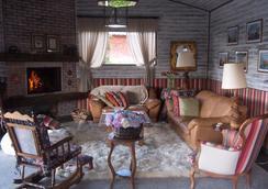 Pousada Alto da Boa Vista - Campos do Jordão - Sala de estar