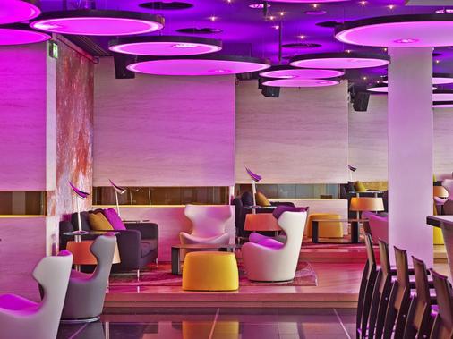 Athens Hilton - Athens - Bar