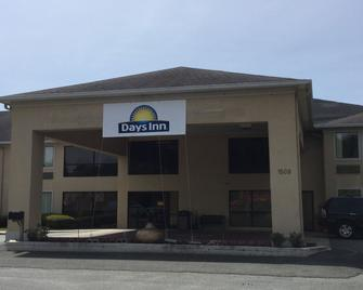 Days Inn by Wyndham Vidalia - Vidalia - Gebäude