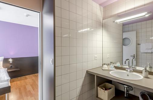 盧塞恩旅遊城市大飯店 - 琉森 - 浴室