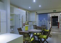 Concept Design Hostel & Suite - Foz do Iguaçu - Restaurant
