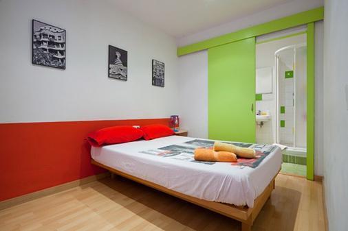 Nisia - Barcelona - Phòng ngủ