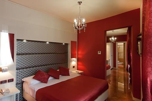費里尼酒店 - 羅馬 - 羅馬 - 臥室