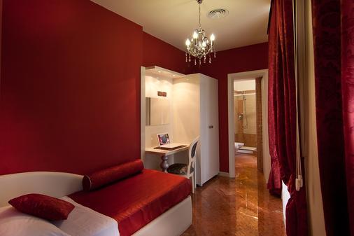 費里尼酒店 - 羅馬 - 羅馬 - 客廳