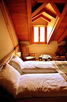 Hotel Bernina 1865 - Samedan - Bedroom