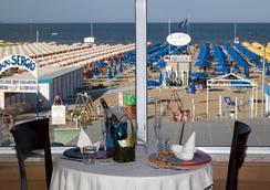 加蘭迪娜酒店 - 里米尼 - 餐廳