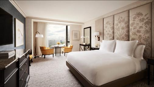 波士頓四季酒店 - 波士頓 - 波士頓 - 臥室
