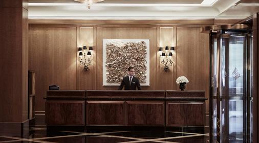 Four Seasons Hotel Boston - Boston - Front desk