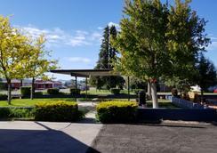 Adobe Sands Motel - Panguitch - Näkymät ulkona