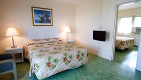 El Patio Motel - Key West - Habitació