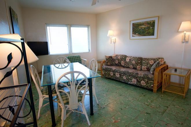 El Patio Motel - Key West - Living room