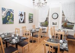 The Henry Guest House - Bath - Restaurant
