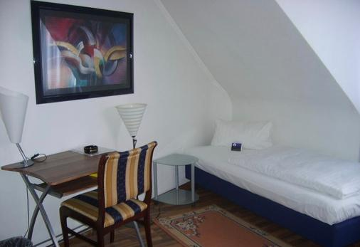 Hotel Berliner Hof - Düsseldorf - Makuuhuone