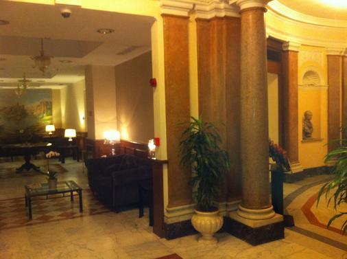 Traiano Hotel - Rome - Front desk