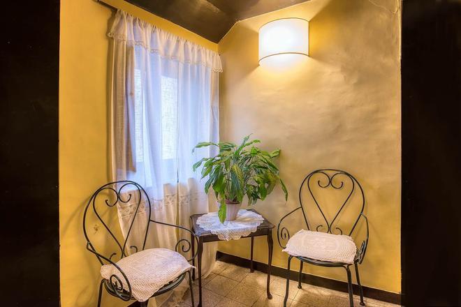 Hotel Fontana - Rome - Living room