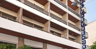 帕台農神廟艾羅酒店 - 雅典 - 雅典 - 建築