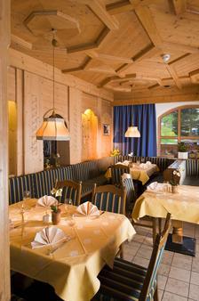 Hotel Mathiesn - Obergurgl - Restaurant