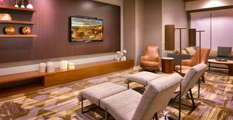Courtyard Salt Lake City Downtown - Salt Lake City - Lounge