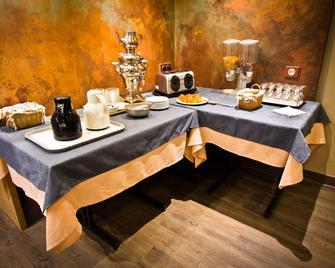 Hotel Restaurant Les Edelweiss - Cauterets - Salle à manger