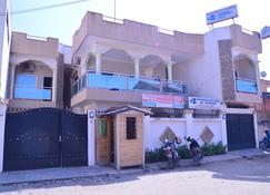 Residences Easy Hotel - Cotonou - Edificio