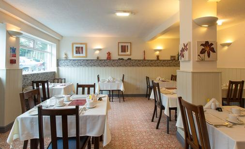 Thornbank House (Inc. Off Site Health Club)  - Windermere - Restaurant