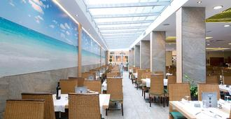 GHT 綠洲托薩溫泉酒店 - 托撒德瑪 - 濱海托薩 - 餐廳