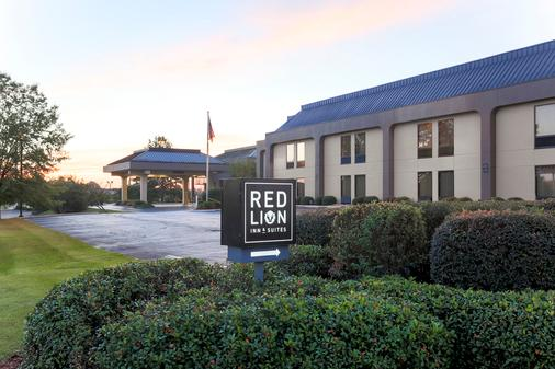 Red Lion Inn & Suites Hattiesburg - Hattiesburg - Toà nhà
