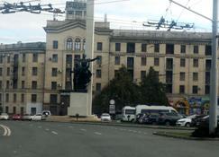 Chisinau Hotel - Chişinău - Edificio