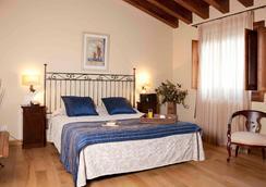 Hotel Restaurante El Ventós - Sant Aniol de Finestres - Bedroom