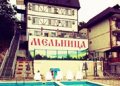 Melnitsa Hotel - Lermontovo - Building