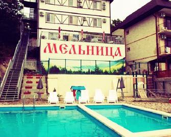 Melnitsa Hotel - Lermontovo - Gebäude