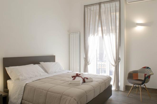 FouRooms Museo Filangieri - Naples - Bedroom