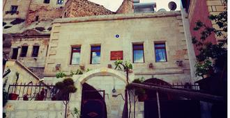 阿里旅館 - 格雷梅 - 建築