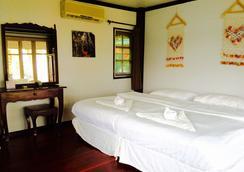 Horizon Resort Koh Kood - Koh Kood - Makuuhuone