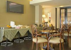 Ramada by Wyndham Los Angeles/Koreatown West - Los Angeles - Restaurant